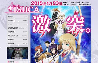 アニメ「ISUCA」公式サイト