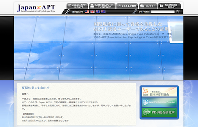 Japan APT: Japan Association for Psychological Type