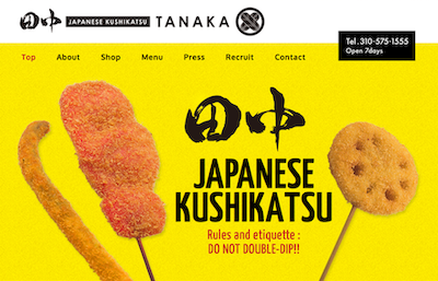 JAPANESE KUSHIKATSU TANAKA