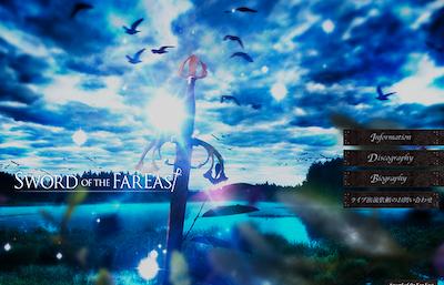 Sword of the Far East公式サイト
