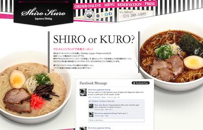 Shiro Kuro Japanese Dining