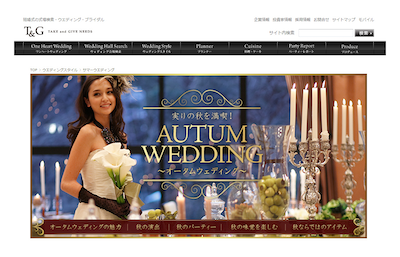 T&G - Autumn Wedding