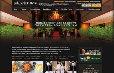 T&G - Fish Bank TOKYO