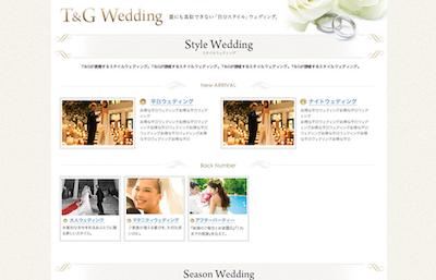 T&G - Style Wedding