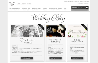 T&G - Wedding Blog