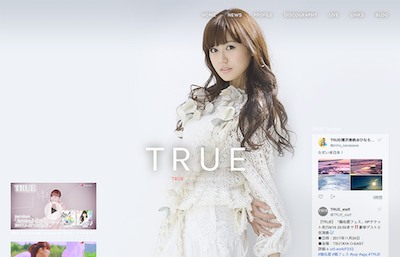 TRUE OFFICIAL WEBSITE