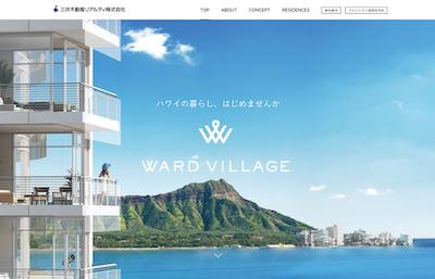三井不動産リアルティ株式会社 WARD VILLAGE