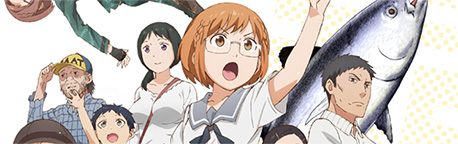 アニメ「ちおちゃんの通学路」公式サイト