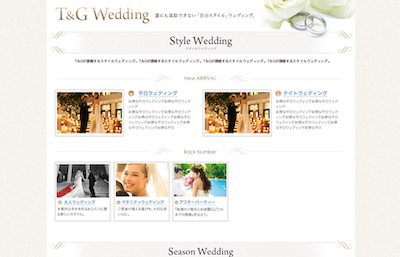 T&G - Style Wedding